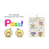 マップではじまるライブコミュニケーションアプリPass!