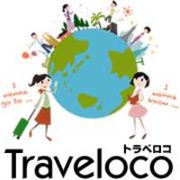 Traveloco [トラベロコ]