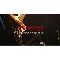 monogoya