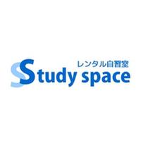大阪の自習室: スタディスペース