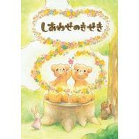 Meon Book 【ミーオンブック】