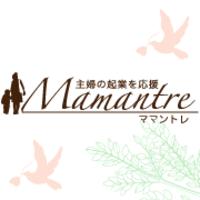 ママの起業を応援する「ママントレ」