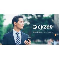 cyzen(サイゼン) | 現場で成果が出るビジネスクラウドサービス