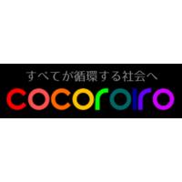 ココロイロ(BABYRENTA/CAMERARENTA/RENTAFUL)