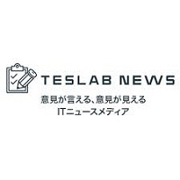 TESLAB NEWS(テスラボ ニュース)