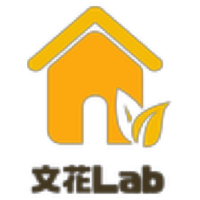 文花Lab