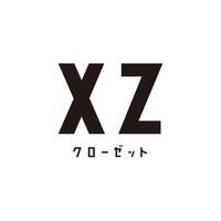 XZ(クローゼット)