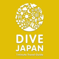 Dive Japan-1minute Travel Guide