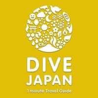 Dive Japan-1minute Travel Guide