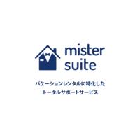 Mister Suite