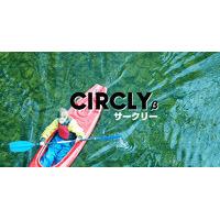 CIRCLY サークリー