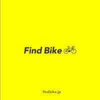 ロードバイク・クロスバイクのニュース、自転車店の在庫検索【Find Bike - ファインドバイク】