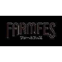 FARMFES(ファームフェス)