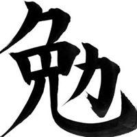 勉強方法.com