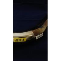 セラミック被膜表面処理 金属高温変色防止処理
